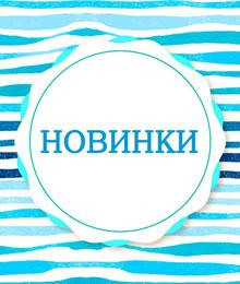 347a550523da06f Купить трикотаж в Иваново оптом от производителя недорого в  интернет-магазине «Трикотажница»